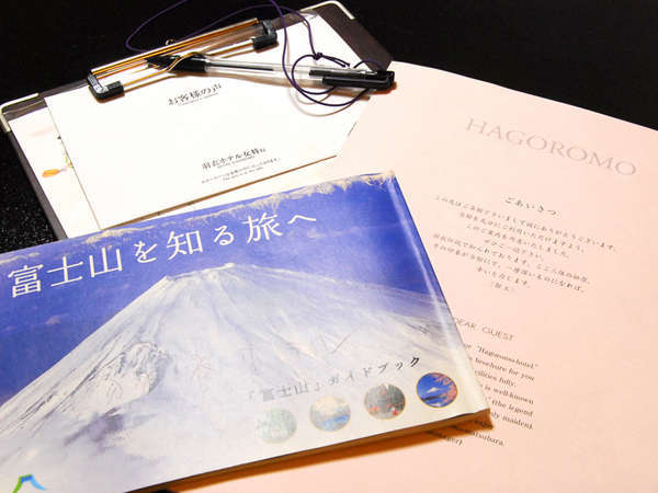 *【ガイドブック】いらっしゃいませ。落ち着いた日本旅館でごゆっくりとお寛ぎ下さい