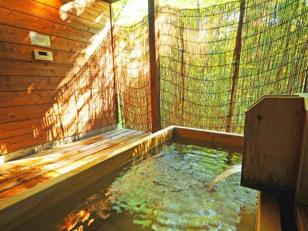 ログハウスタイプ露天風呂例