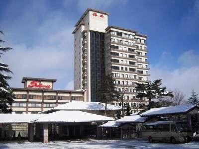 草津溫泉酒店櫻井