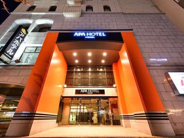 アパホテル<宇都宮駅前>正面入り口オレンジ色の柱が目印です