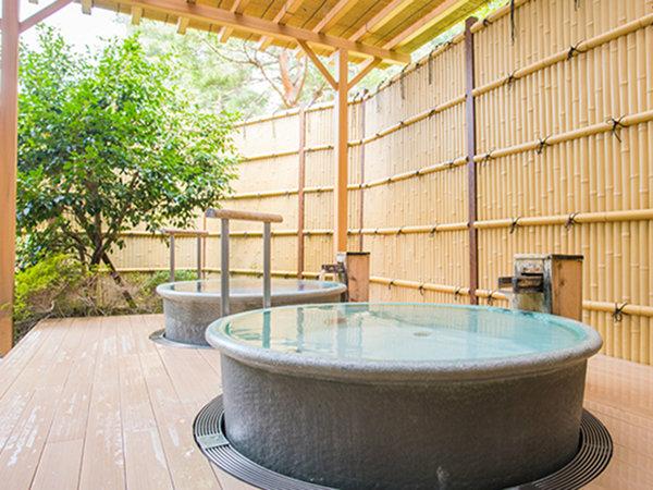 ■温泉■大山温泉を愉しむ信楽焼の壺湯