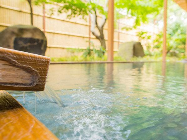 ■温泉■檜を施した御影石の浴槽で大山温泉をゆったりと
