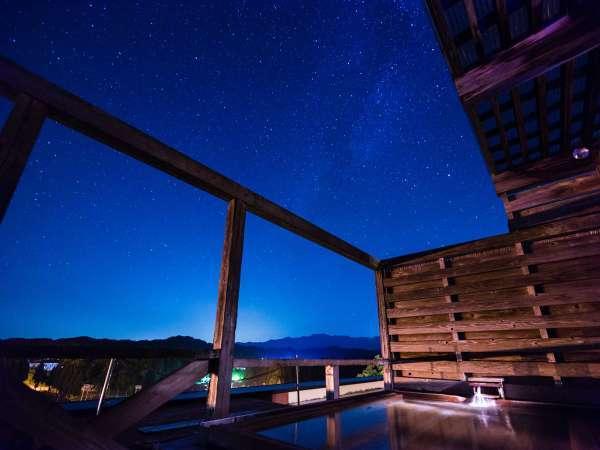 星空の見える展望露天風呂