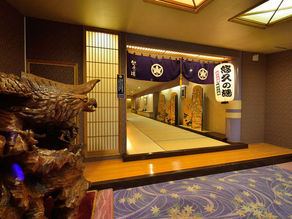 【悠久の湯】畳の廊下を通って大浴場へ。ごゆっくり温泉をお楽しみ下さいませ。
