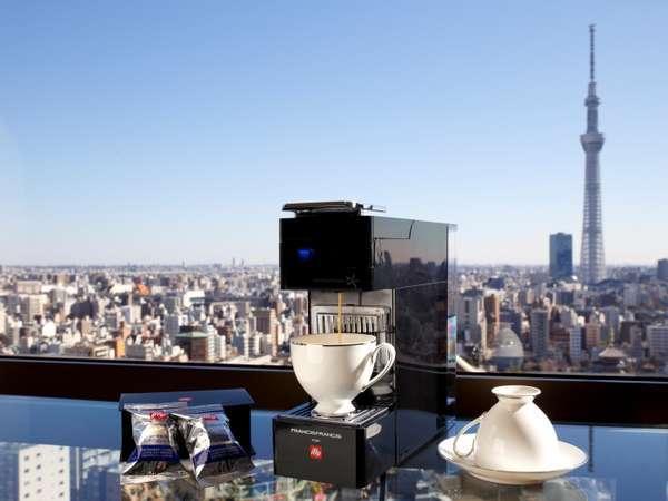 21階~24階は「illy」のコーヒーをご用意しております
