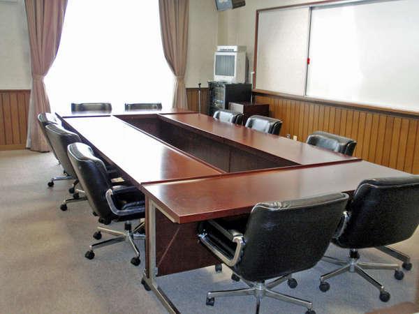 会議室(西館)