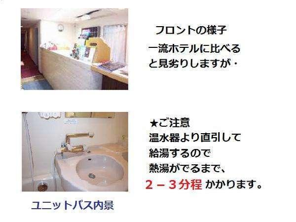■全室、温水洗浄トイレ付き・暖房便座仕様で、冬でも快適です■バスタブは、比較ゆったりスペースです。