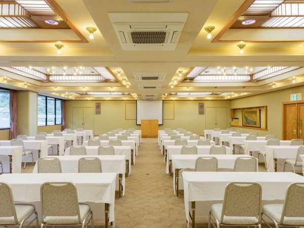 多目的ホールでは会議も承ります。