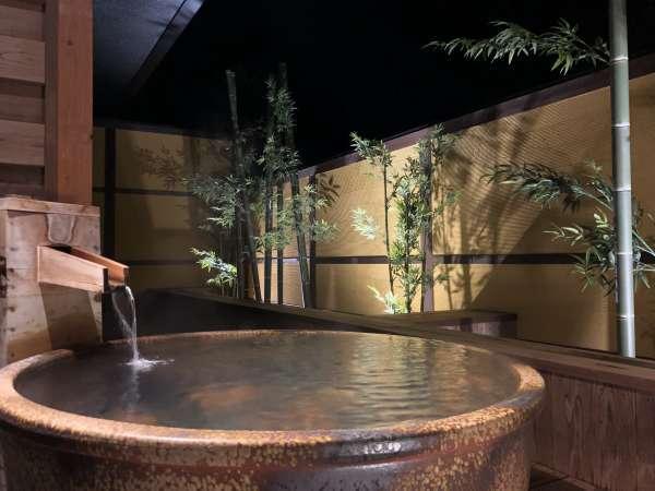 自家源泉 pH7,8 ナトリウム塩化物泉保温効果が高く湯冷めしにくいお湯が特徴です。