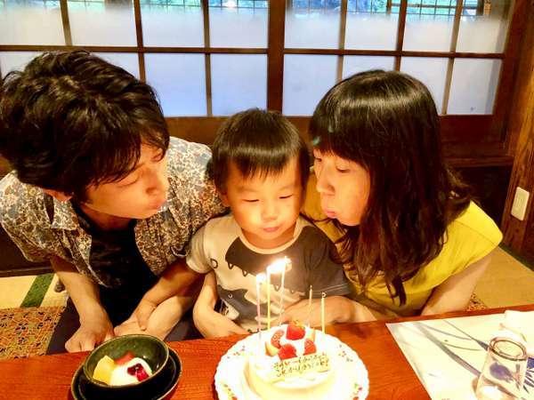 家族でお祝いサプライズ旅行をお考えのパパ・ママへ(^_-)~♪記念に残る一日になりますように☆