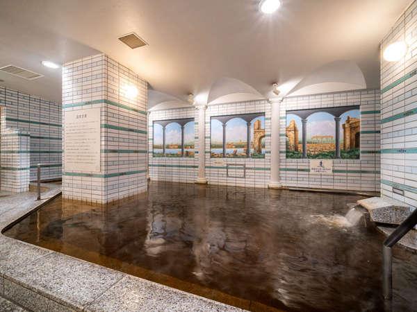 【大浴場内】地下1000mから湧き出る本物の天然温泉