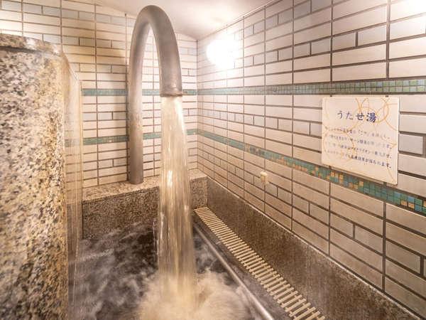 【大浴場打たせ湯】強力な水流で日々の疲れを解消