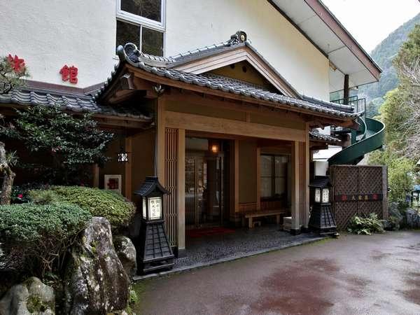【七滝温泉 峠の湯 大家荘 】河津七滝近辺の純和風旅館がリニューアルオープンしました!!