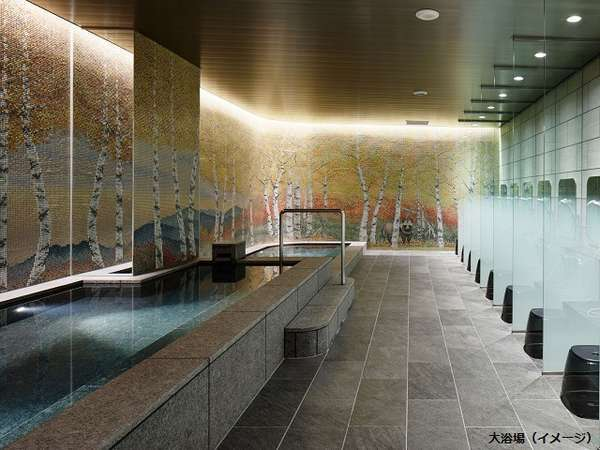 サウナ付大浴場(ご利用時間 6:00~10:00/16:00~25:00)
