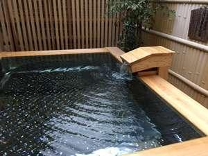 H30年10月26日新装したお風呂です。