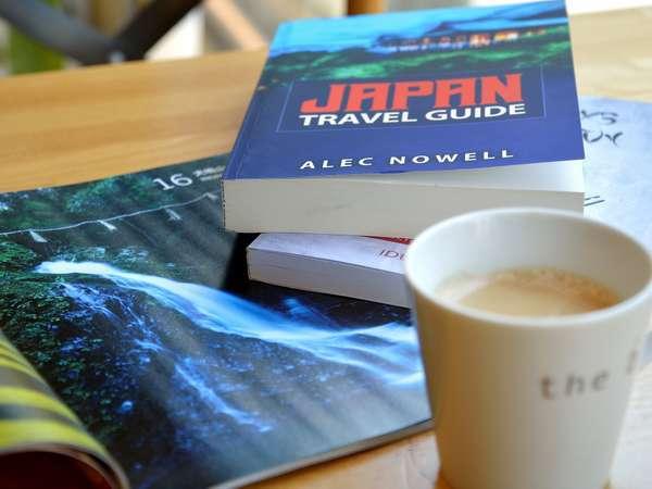 淹れたてコーヒーでゆったりお過ごしください。