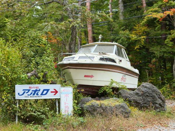 入り口このボートが目印です。