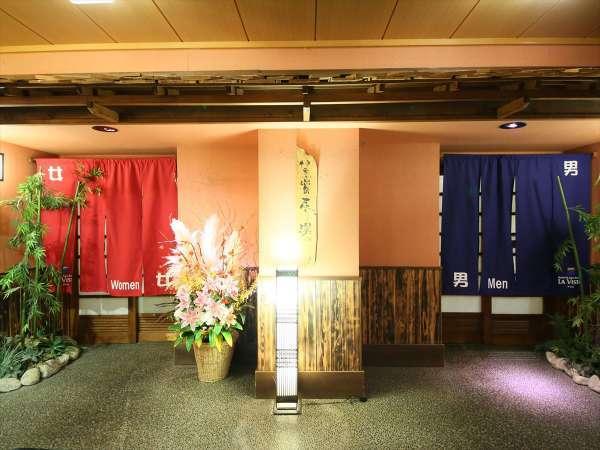 ★大浴場入口~大浴場は夜通しご利用いただけます。