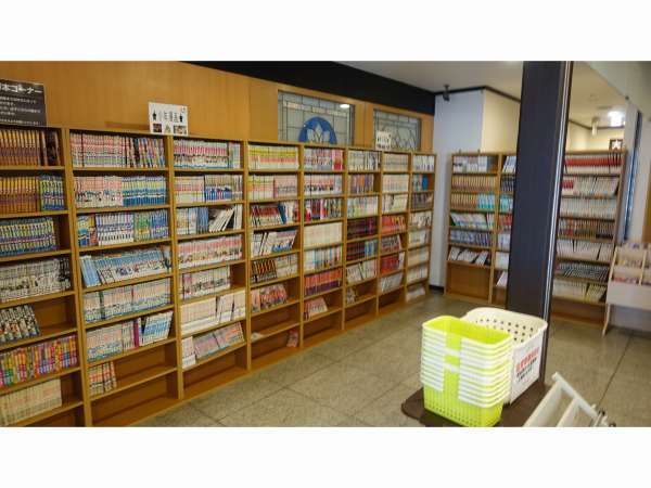1Fロビーに漫画図書館! 約3000冊のマンガ本を取り揃えております。