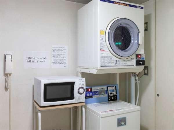 5階のコインランドリー。24時間ご利用頂けます。洗剤はフロントで販売しています。