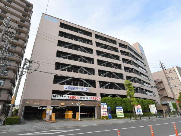 提携有料駐車場「大垣駅前パーキング」/1泊1,000円