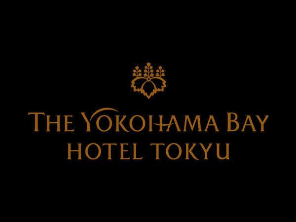 横浜ベイホテル東急 その他のご案内
