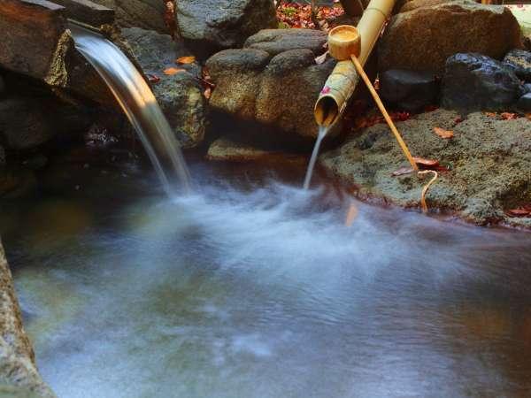 温泉の効能を余すところなく感じて下さい。加水・加温は一切行なわず源泉を注いでおります。