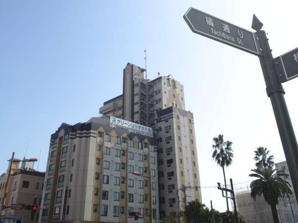 ◇橘通りよりホテルを見て♪