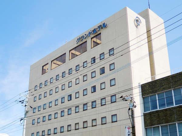 JR八代駅よりお車で3分。国道3号線に面した≪八代グランドホテル≫