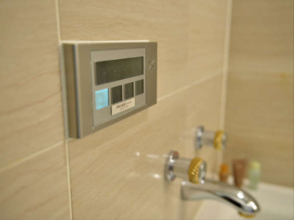 ご自宅のように寛いでいただける自動給湯器付の客室もご用意しております。