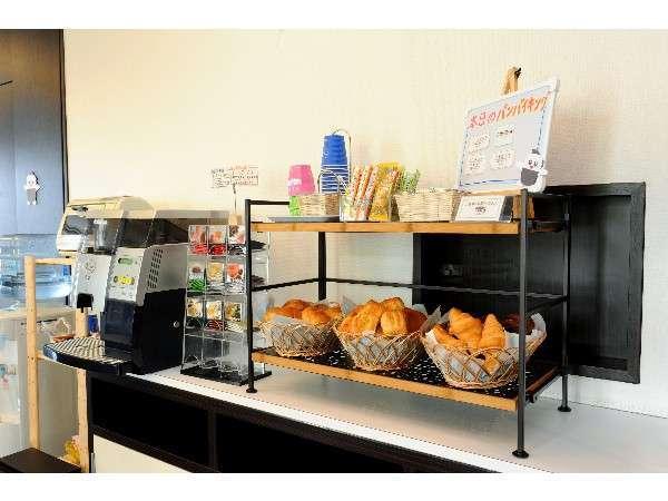 朝食軽食パンバイキング(6:30~9:00 1階ロビーにて)