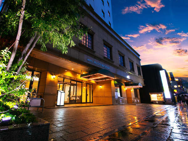 【外観】観光からビジネスまで◎世界新三大夜景の長崎滞在に便利な立地♪