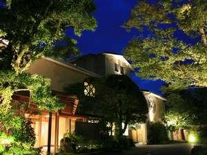 瑞の里 〇久旅館の予約