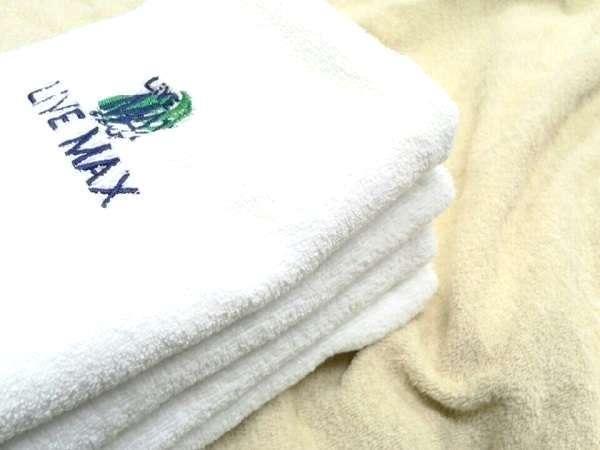 ◆タオル類◆いつでも清潔なタオルをご準備しております♪