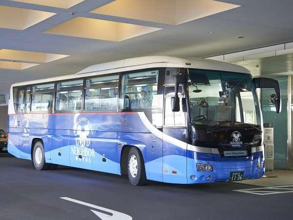 ホテルと東京ディズニーリゾート(R)を結ぶ無料シャトルバスは宿泊者限定♪(事前予約制