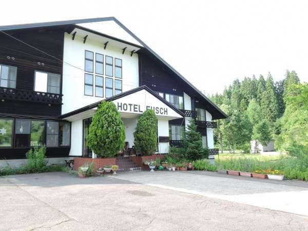 阿仁の宿 ホテルフッシュ【外観】木の香りと暖かいぬくもりのあるホテル