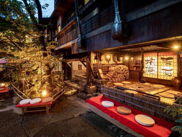 【黒川温泉 いこい旅館】5/31まで休館いたします!黒川温泉唯一の日本名湯秘湯百選宿。
