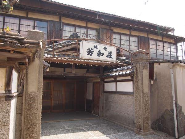 *【外観】築100年。萩市の景観重要建造物に指定されている当館。