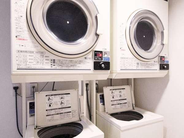 ◆コインランドリー◆ 洗濯200円/回 乾燥100円/30分 洗濯洗剤は無料です。