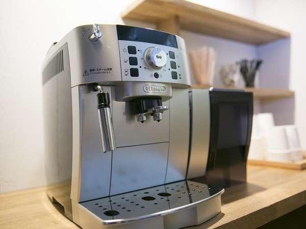 ロビーにて無料コーヒーサービスあり!