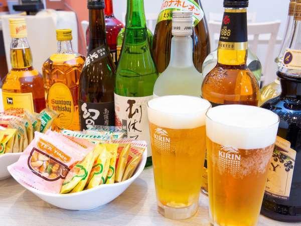 ハッピーアワー☆生ビールもあります!(ご利用時間/18:00~20:00)