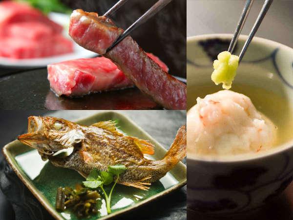 能登の特選素材<のど黒×A5能登牛>と季節の一品を堪能する食べ比べ懐石!