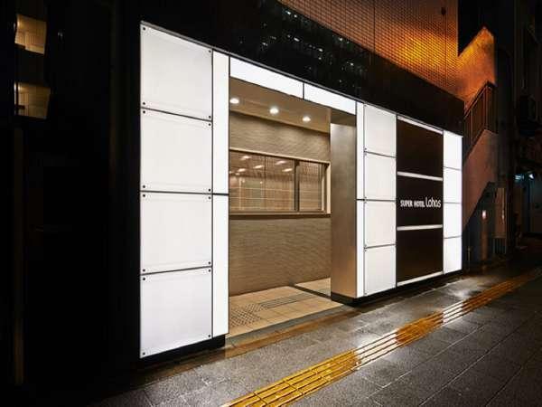 JR上野駅入谷口より徒歩4分!!ビジネス・観光に最適♪
