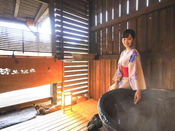 【天然泉露天風呂付き】特別和室/48~61平米 ~情緒溢れる露天風呂~