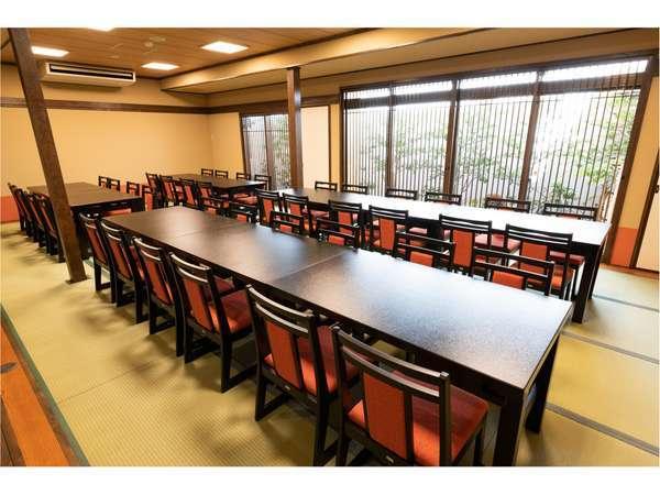 宴会や法事の際には、宴会場でゆったり過ごせるよう椅子席をご用意しています