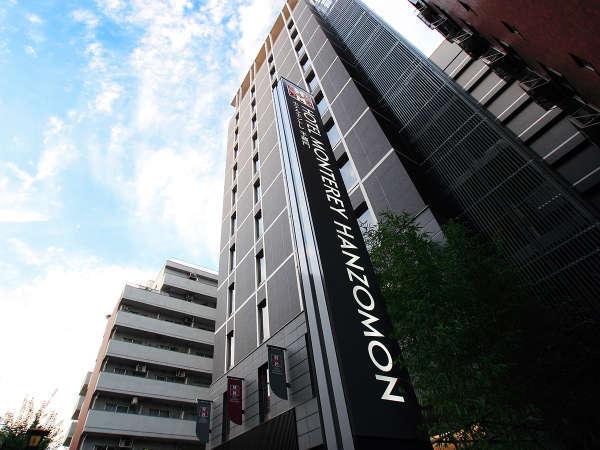 東京メトロ半蔵門線「半蔵門」駅5番出口目の前。メトロを使った都内各所へのアクセス抜群です。