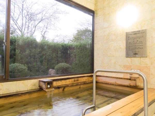 *【大浴場(大)】天然温泉と同等の効果が期待できる人工光明石のお湯です。