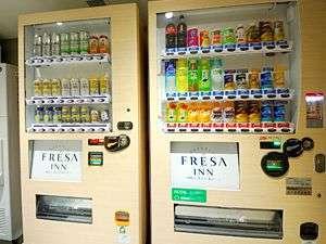 自動販売機コーナーアルコール、ソフトドリンクの自動販売機をご用意しております。