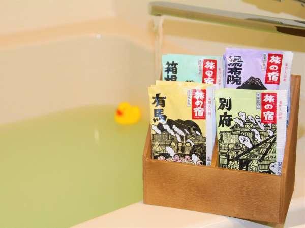 【有名温泉地の入浴剤】大阪でも温泉気分を味わう
