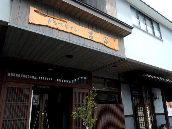 【施設外観】JR豊後竹田駅より徒歩10分。観光・ビジネスなどお気軽にご利用ください